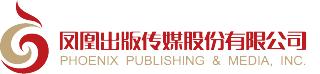 凤凰出版传媒股份有限公司