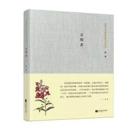 experience China 3.jpg