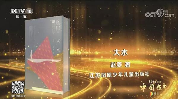 好书 2.jpg