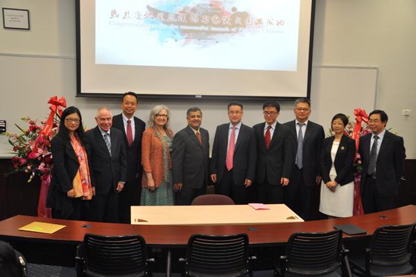 佩斯孔院与PPMG中文APP项目启动仪式Lauching Ceremony of Pace CI and PPMG Phoenix Chinese APP.jpg