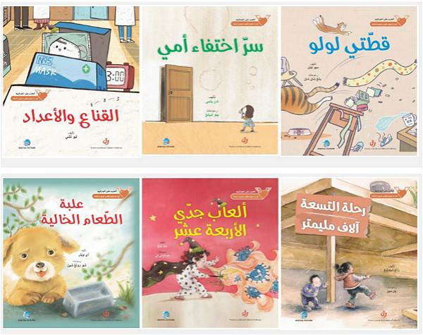 阿拉伯语版封面_meitu_1.jpg