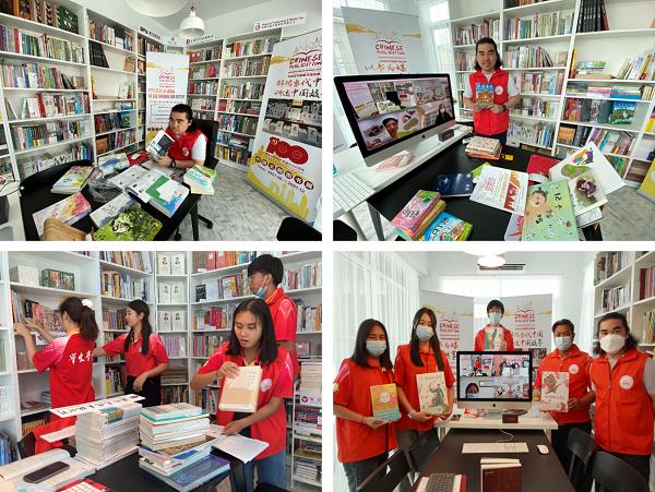 图书展售及版权交流基地(曼谷).png